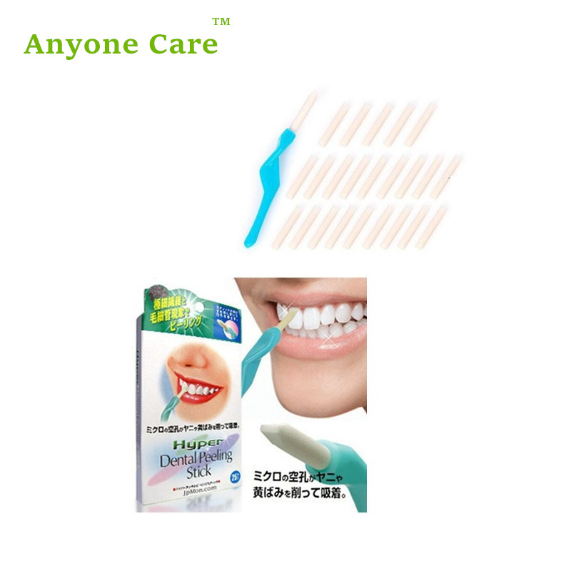 100pcs/lot Beauty Teeth Clean Eraser Oral Hygiene Gum massage Teeth whitening Eraser Dental Peeling Stick