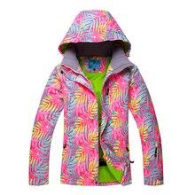 HOTIAN Winter Ski Jacket Women Outdoor Snowboarding Tops Super Waterproof Breathable Coat Female