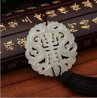 Natural and nebula jadeite pants Shuanglong He Shouyu brand of classical Chinese clothing accessories pendant