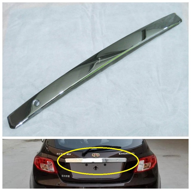 Geely Emgrand7-RV EC7-RV EC715-RV EC718-RV EC-HB hatchback HB, Car trunk light bar