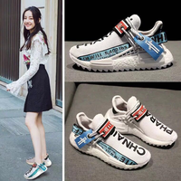 Sneakers women summer 2019 new Korean version of ulzzang Harajuku casual breathable wild ins super fire fashion shoes woman