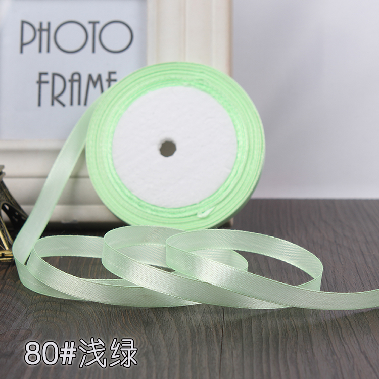 4 MM WIDE CELERY GREEN COLOUR ONE METRE OF SOFT SILK RIBBON