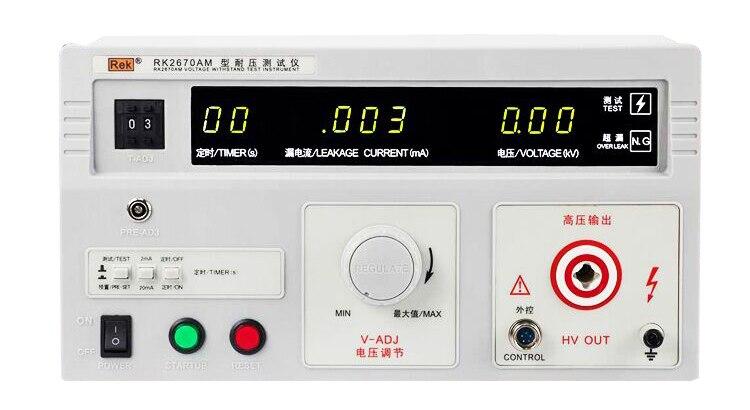 RK2672AM AC/DC résistant à la tension testeur de tension compteur de pression 5KV