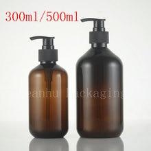Shampoo-Container Dispenser Lotion Pump-Bottles Liquid-Soap Empty Amber Plastic Brown