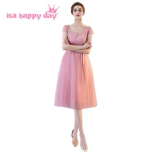 1398587cf2b Princessally Evening Dress Short Elegant Formal Prom Gown