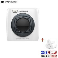 Paperang p2 bolso portátil bluetooth impressora telefone foto conexão sem fio hd impressora de etiquetas térmica 3 rolos de papel térmico