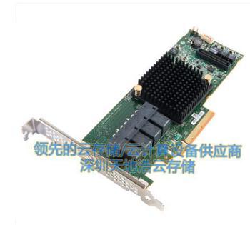 Microsemi PMC Adaptec RAID 71605 P/N: 2274400-R ASR-71605 16-Port 6Gb/s PCI-E 3.0 X8 Controller SAS Card
