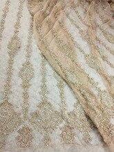 Французский кружевной ткани 5yds/pce компанией dhl золотые руки тяжелые бусы и блестки ткани для женщин великолепные платья высокого качества конструкции 2019