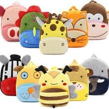 Плюшевый Детский рюкзак с мультяшными животными, 3D, собака, кошка, ежик, мини-рюкзак для детского сада, для девочек и мальчиков