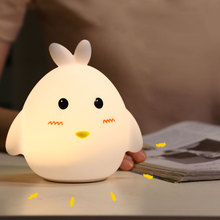 Silicone Chick Night Lamp USB Touch Light New Style Changing Pat Cute Cartoon For Baby Kid Bedside Lighting