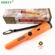 2020 NEW pro Pinpointing metal detector GP pointer gold metal detector Static alarm with Bracelet