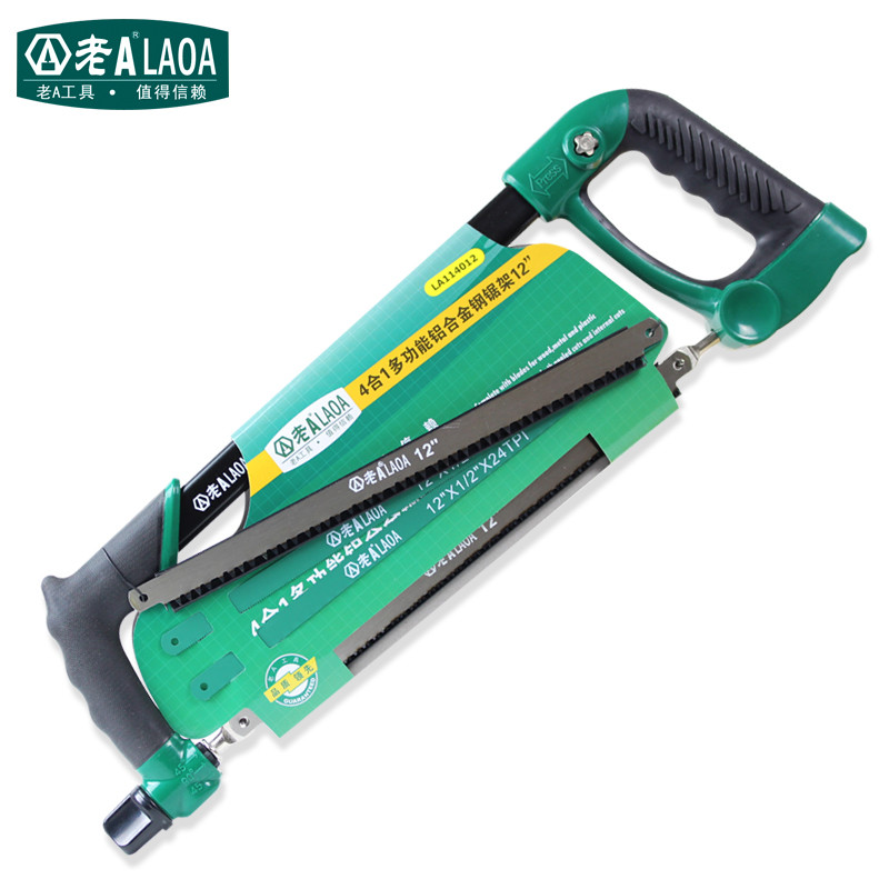ФОТО LAOA  Light Weight 12Inch 4in1 Multifunction Aluminum alloy steel saw fram with blade