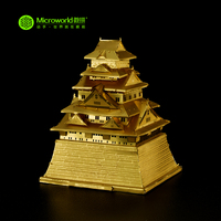 Original Microworld Japan OSAKA CASTLE Puzzle 2 Sheets 3d Metal Assembly Model Creative Intelligence Toy Classic