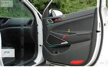 Lapetus Porta In Acciaio Inox Auto Up + Basso Altoparlante Telaio di Copertura Trim Misura Per Hyundai Tucson 2016 2017 2018 2019 kit interno