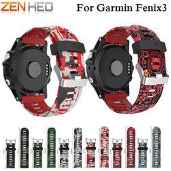 ZENHEO 26 мм ширина ремешок для часов для Garmin Fenix 3 ремешок для спорта на открытом воздухе силиконовый ремешок для Garmin Fenix 3/Fenix 5X наручные часы