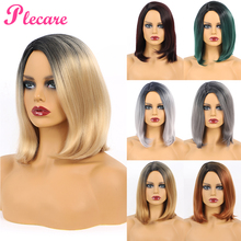 Plecare 12 Inch Synthetic Wig 7 Colors Ombre Short Bob Straight Wigs Cosplay Pruiken Hair Wigs For Black Women Heat Resistant недорого