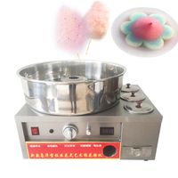 1pc Commercial gas cotton candy maker 12V Stainless Steel DIY candyfloss machine fancy brushed cotton candy machine