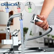 Ouboni Новый Дизайн в сдержанном стиле Стиль свет один держатель на одно отверстие смеситель для кухни полированный хромированный вытащить смеситель