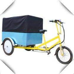 cargo trike-1_副本