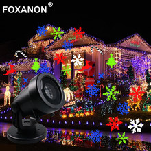 Laser Projector LED Stage Light bulb Waterproof Moving Snow Snowflake SpotLight Christmas Holiday New Year Garden Party DJ DMX(China)
