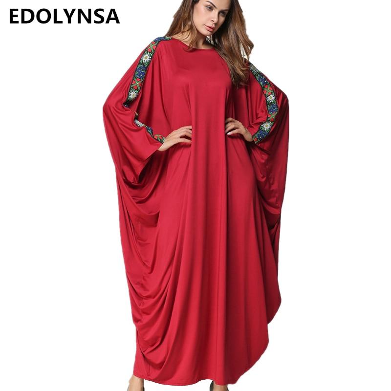 Brand Fashion Muslim Dress Solid Abaya Muslim Dress Kaftan Kimono