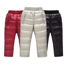 Winter Children's Pants Kids Down Pants For Baby Boys And Girls Casual Winter Pant Children Warm Trousers for 2-7 Years Kids