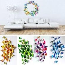 12Pcs/lot 3D Wall Stickers Fridge Magnet Butterflies DIY Wall Sticker Home Decor Kids Rooms Wall Decoration #85497