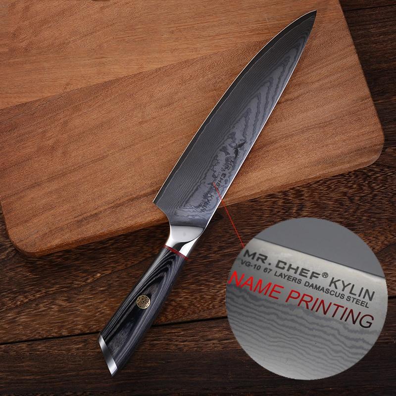 Professional 8 นิ้วดามัสกัสมีดเชฟที่กำหนดเองแกะสลักสแตนเลส VG10 ครัวของขวัญชื่อโลโก้การพิมพ์-ใน มีดครัว จาก บ้านและสวน บน   1