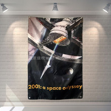 """2001 Uno Spazio Odyssey"" classico Film di Stoffa Bandiera Banner & Accessori Bar Biliardo Sala Studio Theme Wall Hanging Decoration(China)"