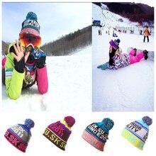 Новые Лыжные шапки для рождества, женская теплая зимняя вязаная шапка с черепом для катания на коньках, шапка бини, шапка с высоким воротом, лыжная шапка, шапка для сноуборда