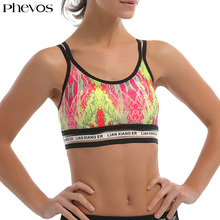 Phevos Women Sports Fitness Shockproof Bra Top Sexy Breathable Yoga Brassiere Multicolor Flower Running Vest Female