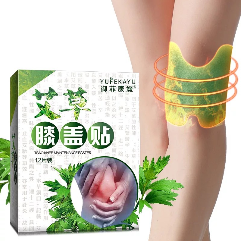 HOT 12 Patches Knee Patch Muscle Massage Arthritis Aches Relief Joint Pain Patch Mugwort Body Care Beauty and Health Tool Kit