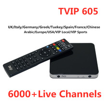 IPTV Europe arabe Tvip605 TvBox UK USA France espagne grec allemagne sport dessin animé nouvelles M3u Stalker VLC Smart Linux TVIP Tv Box(China)