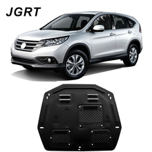 Car styling For Honda CRV 2011-2014 plastic steel engine guard CR-V Engine skid plate fender 1pc