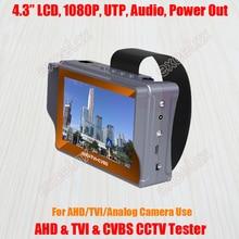 """4,"""" lcd 1080 P AHD TVI CVI CVBS Аналоговый тестер систем Скрытого видеонаблюдения с дисплеем PTZ Аудио Видео DC 5 V 12 V Out RJ45 UTP кабель тестовый перезаряжаемый"""