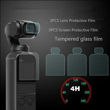 DJI אוסמו כיס מצלמה gimbal עדשה & מסך מגן קולנוע מזג זכוכית סרט דק בהבחנה גבוהה שקוף סרט