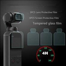 Dji osmo 포켓 카메라 짐벌 렌즈 및 스크린 보호 필름 강화 유리 필름 초박형 고화질 투명 필름