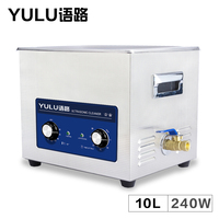 Manual Ultrasonic Cleaner Bath 10L Circuit Board Car Parts Oil Hardware Lab Instrument Washing Industry Heated Laboratory Tank