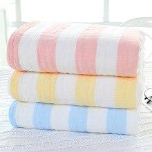 Coloured Striped Muslim Cotton 6-layer Gauze Baby Blankets Newborn Muslin Swaddle Set Blanket 110*110cm Bath Towel