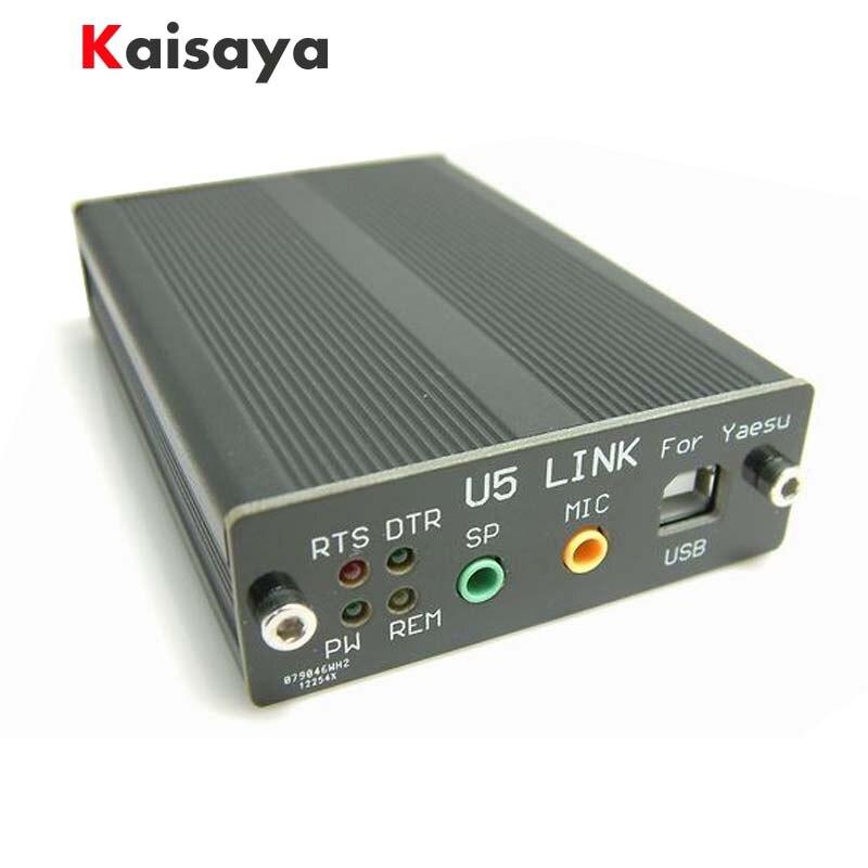 Radio Yaesu Ft-450d Ft-950d Dx1200 Ts-480 Gewidmet Radio Stecker Jahre Lang StöRungsfreien Service GewäHrleisten Unterhaltungselektronik