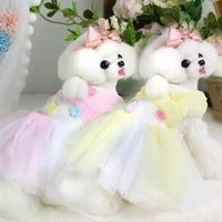 Princess Wedding Dresses Floral Dog Dresses Chihuahua Yorkshire Dog Coat Pet Clothes Dog Clothes Clothes For