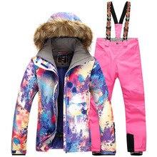 Free Shipping Gsou Snow winter ski jackets suit for women snow skiing jacket pants women Waterproof skiing suit woman