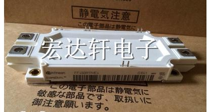 Free shipping! In stock 100%New and original     FF450R17ME4 free shipping xc3020 7pc84i new original and goods in stock