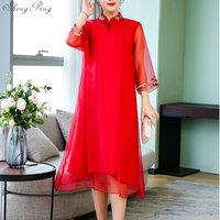 2019 new rayon traditional chinese women simple dress vintage lady vietnam aodai Dress cheongsam V1508