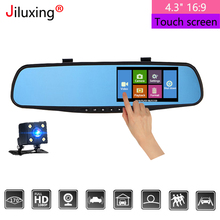 цены Jiluxing H08S Car DVR 1080P car camera mirror touch screen dash cam two cameras Video Recorder car rearview mirror dual Lens