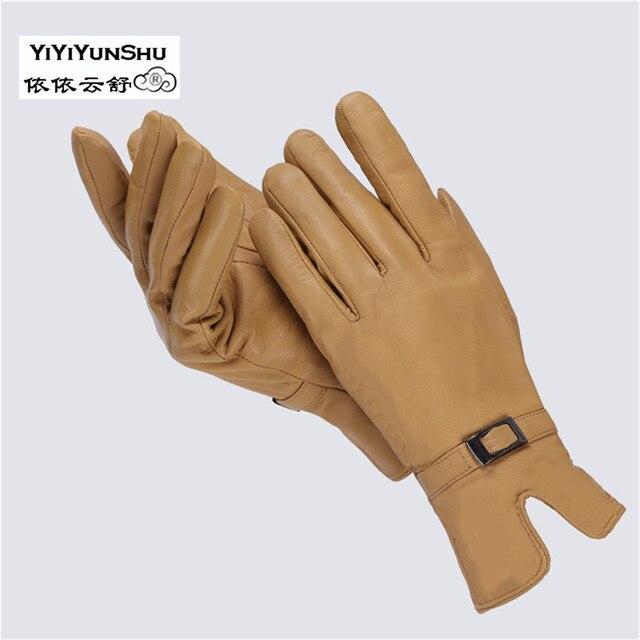 YIYIYUNSHU Genuine Leather...