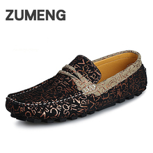men sapatos masculino social casual china driving mens loafers shoes genunie leather lazy fashion cozy flats rubber soles shoe