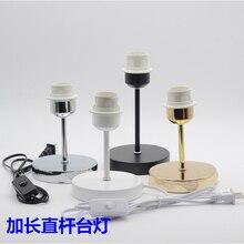 E27 лампа держатель лампа чашка с полой трубкой металлическая основа кнопка переключатель кабель провод для настольной лампы напольный светильник аксессуары
