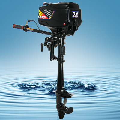 Small Outboard Motors For Sale >> Professional Sale Hangkai 2 Stroke 3 6hp Outboard Motor
