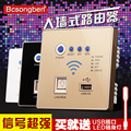 Smart home wall 86 wireless WIFI router computer socket panel Hotel AP relay router